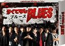 ろくでなしBLUES DVD−BOX豪華版(初回限定版)