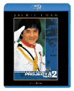 楽天イーベストCD・DVD館プロジェクトA2 史上最大の標的(Blu−ray Disc)