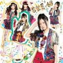 Idol - SKE48/オキドキ(A)(DVD付)