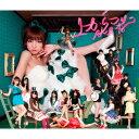 AKB48/上からマリコ(Type−K)(DVD付)