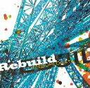 緒方恵美/Rebuild