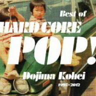 堂島孝平/BEST OF HARD CORE POP