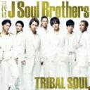 三代目 J Soul Brothers/TRIBAL SOUL(初回限定盤)(DVD付)