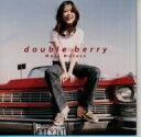 double berry / 渡瀬マキ 【0827秋先5】