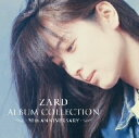 ZARD/ZARD ALBUM COLLECTION〜20th ANNIVERSARY〜