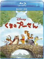 くまのプーさん ブルーレイ+DVDセット...:ebest-dvd:13759577