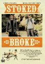 Stoked&Broke