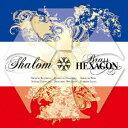 BRASS HEXAGON/Shalom