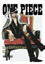 """ONE PIECE Log Collection""""CP9"""""""