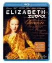 エリザベス(Blu-ray Disc)