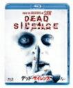 デッド・サイレンス(Blu-ray Disc)