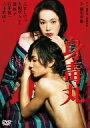 大竹しのぶ/矢野聖人/身毒丸 - イーベストCD・DVD館