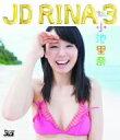 小池里奈/小池里奈 JD RINA 3(Blu−ray Disc)