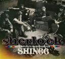 SHINee/Sherlock