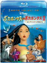 ポカホンタス&ポカホンタスII 2 Movie Collection(Blu−ray Disc)