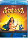 ポカホンタス(Blu−ray Disc)