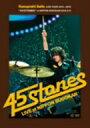 """斉藤和義/KAZUYOSHI SAITO LIVE TOUR 2011〜2012""""45 STONES""""at日本武道館 2012.2.11"""