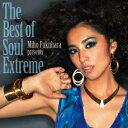 福原美穂/The Best of Soul Extreme