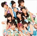 Idol Name: A Line - NMB48/ヴァージニティー(Type−B)(DVD付)