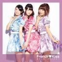 Idol Name: Ha Line - フレンチ・キス/ロマンス・プライバシー(TYPE−B)(初回生産限定盤)(DVD付)
