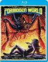 禁断の惑星エグザビア HDニューマスター版(Blu-ray Disc)