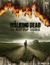 楽天イーベストCD・DVD館ウォーキング・デッド シーズン2 Blu−ray BOX 1(Blu−ray Disc)
