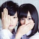 乃木坂46/制服のマネキン(DVD付A)