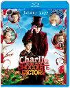 チャーリーとチョコレート工場 スペシャル・パッケージ(Blu−ray Disc)