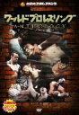 新日本プロレス/ワールドプロレスリング ANTHOLOGY