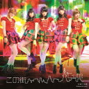 Idol Name: Ka Line - ℃−ute/この街(初回生産限定盤C)(DVD付)