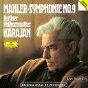 古典 - カラヤン/マーラー:交響曲第9番[SHM-CD]
