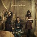 カラフィナ/Consolation
