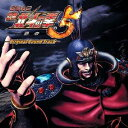 ぱちんこ CR 北斗の拳 5−覇者−〜Original Sound Track〜(DVD付)