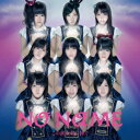 Idol Name: Na Line - NO NAME/この涙を君に捧ぐ(A)(DVD付)