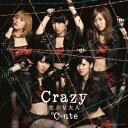 ℃−ute/Crazy 完全な大人(初回生産限定盤A)(DVD付)