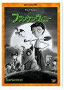 フランケンウィニー DVD...