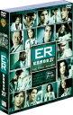 ER 緊急救命室<ファイナル>セット2