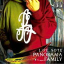 Rakuten - PANORAMA FAMILY/LIFE NOTE