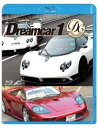 SUPERCAR Selection Dreamcar Vol.1(Blu−ray Disc)