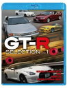 GT−R SELECTION VOL.1(Blu−ray Disc)