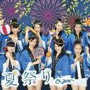Idol Name: Sa Line - さんみゅ〜/夏祭り(初回限定盤C)(DVD付)