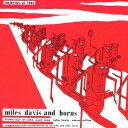 現代 - マイルス・デイヴィス/マイルス・デイヴィス・アンド・ホーンズ+1[SHM-CD]