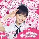 偶像名: Wa行 - 渡辺麻友/ラッパ練習中(初回生産限定盤B)(DVD付)