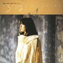 岡村孝子/夢の樹