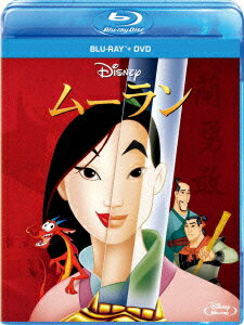 ムーラン ブルーレイ+DVDセット...:ebest-dvd:13883555