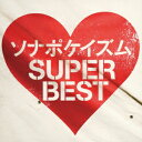 Sonar Pocket/ソナポケイズム SUPER BEST