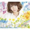 豊崎愛生/Love letters(初回生産限定盤)(DVD付)