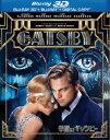 華麗なるギャツビー 3D&2Dブルーレイセット(Blu-ray Disc)