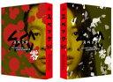 SPEC〜零〜警視庁公安部公安第五課 未詳事件特別対策係事件簿 ディレクターズカット版(Blu−ray Disc)