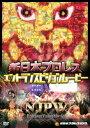 新日本プロレス/新日本プロレス エントランスビジョンムービー